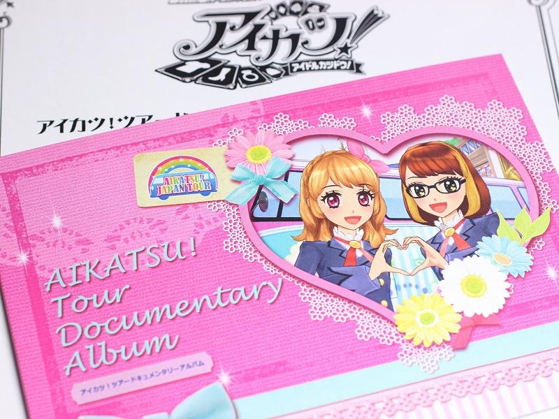 DCDaikatsu1.jpg
