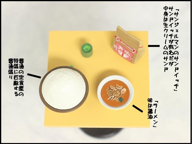 ichigogo!14.jpg