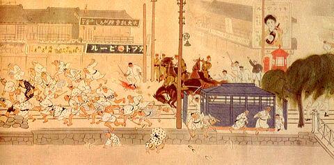 「米騒動」の画像検索結果