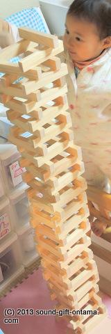 3歳の積木の塔