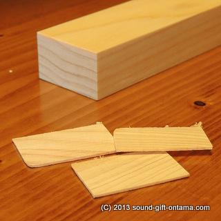 1mm厚の木断片
