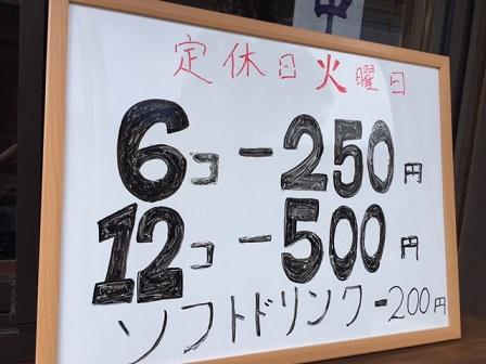 20161007ta522.jpg