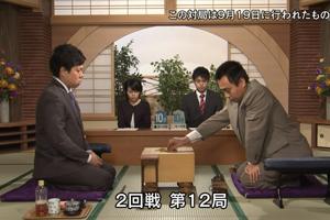 将棋NHK杯 三浦九段vs橋本八段