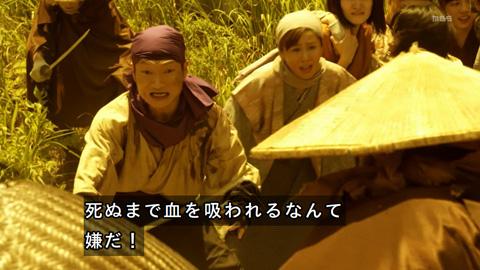 higanjima-loveisover01-19092006.jpg