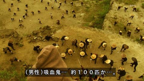 higanjima-loveisover01-19092008.jpg