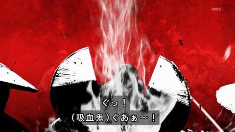 higanjima-loveisover01-19092010.jpg
