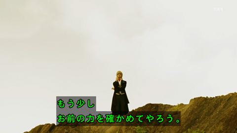higanjima-loveisover01-190920144.jpg