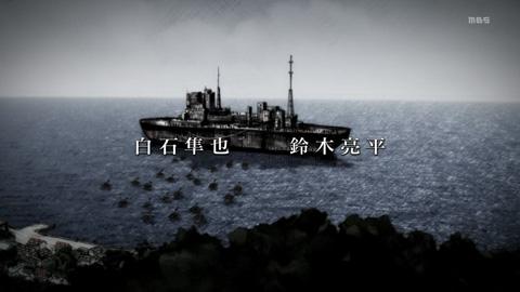 higanjima-loveisover01-19092020.jpg