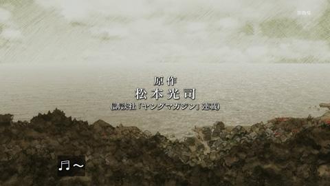 higanjima-loveisover01-19092021.jpg