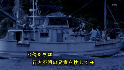 higanjima-loveisover01-19092030.jpg