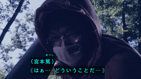 higanjima-loveisover01-19092035.jpg