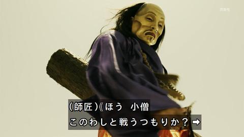 higanjima-loveisover01-19092050.jpg