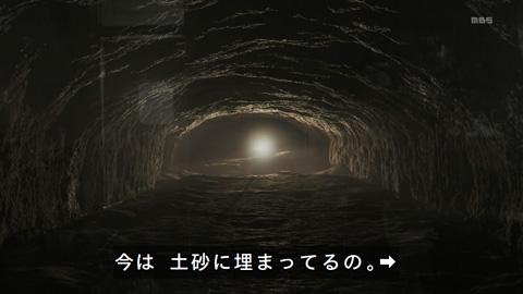 higanjima-loveisover02-19092874jpg.jpg