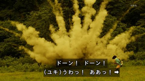 higanjima-loveisover02-19092876jpg.jpg