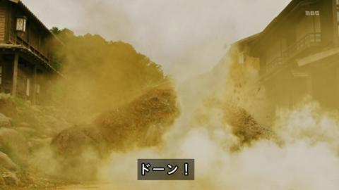 higanjima-loveisover04-19101220.jpg