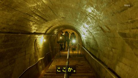 higanjima-loveisover04-19101233.jpg