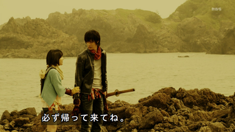 higanjima-loveisover04-19101292.jpg