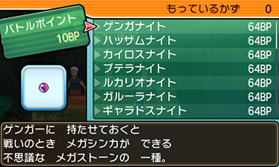 pokemon-16100401.jpg