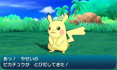 pokemon-sanmoon-16101810.jpg