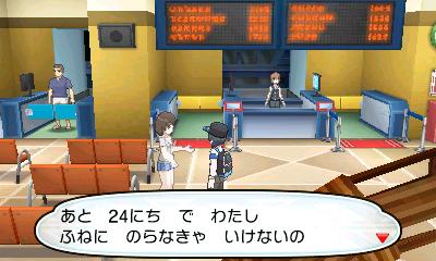 pokemon-sanmoon-16101823.jpg
