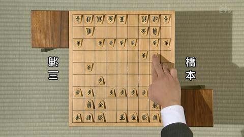 syogi-nhk-16102314.jpg
