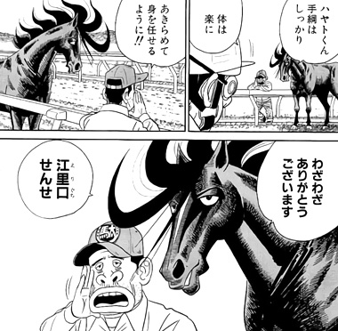 taiyou-makibao227-16080804.jpg