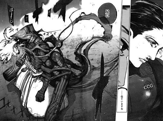 東京喰種:re88話 赫者化タタラ