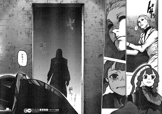 東京喰種:re93話へ ナキ死亡?
