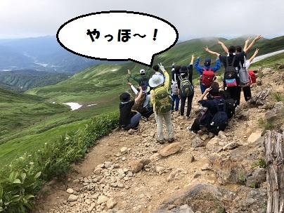 月山登山②