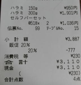 P_192743_vHDR_Auto (12)
