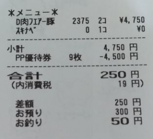 P_210555_vHDR_Auto (5)