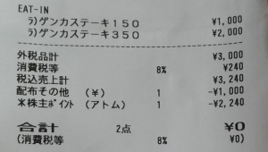 P_110823_vHDR_Auto (3)