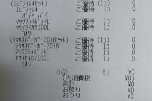 P_195012_vHDR_Auto (2)