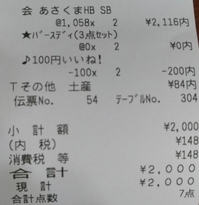 P_184306_vHDR_Auto (6)
