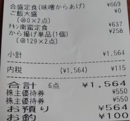 P_113047_vHDR_Auto (2)