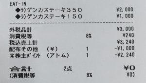 P_111348_vHDR_Auto (6)