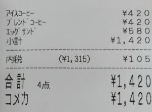 P_194858_vHDR_Auto (3)