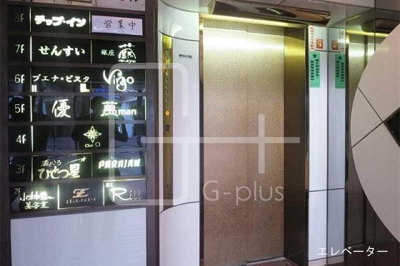 G1627-エレベーター