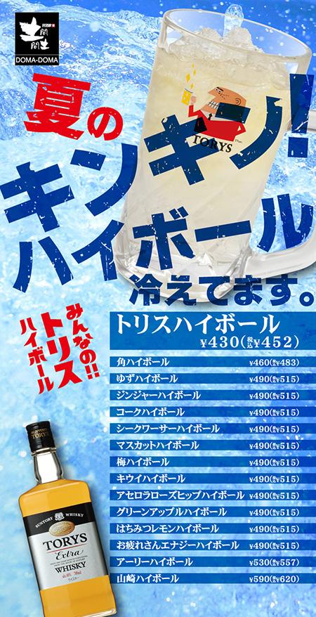 11_summer_season_02.jpg