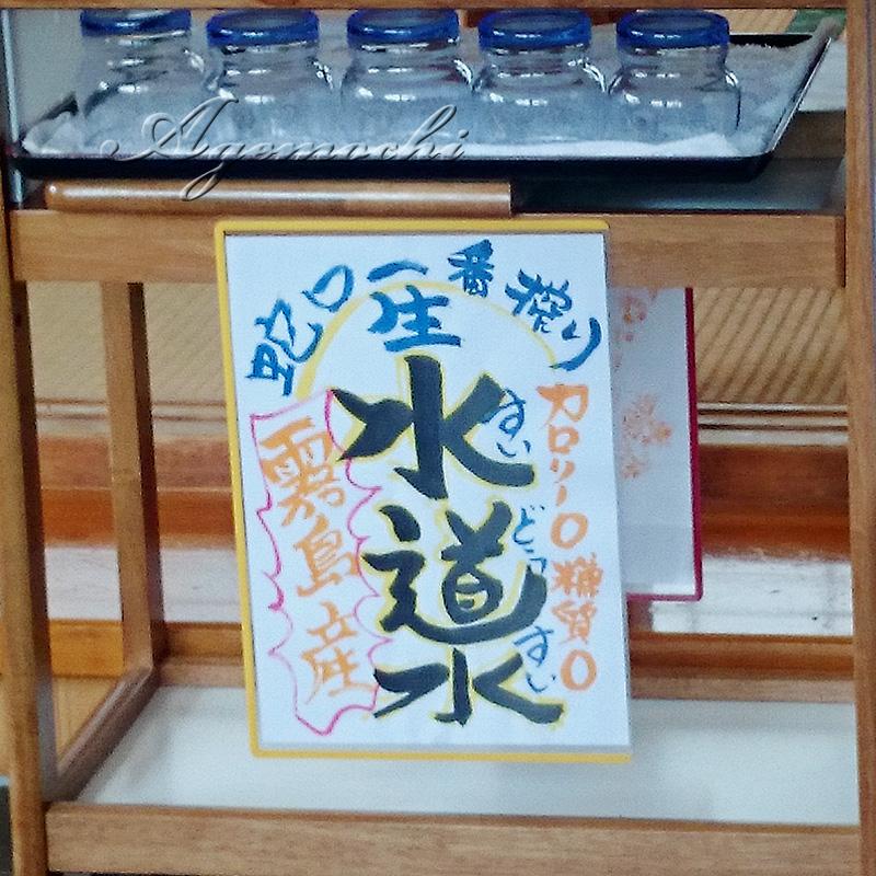 hanaichimon_mizu.jpg