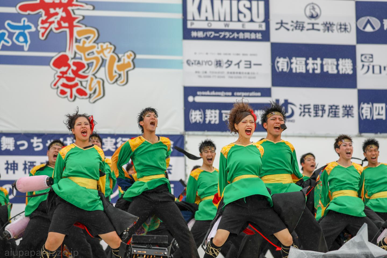 EMHokkaido2018kamisu-10.jpg