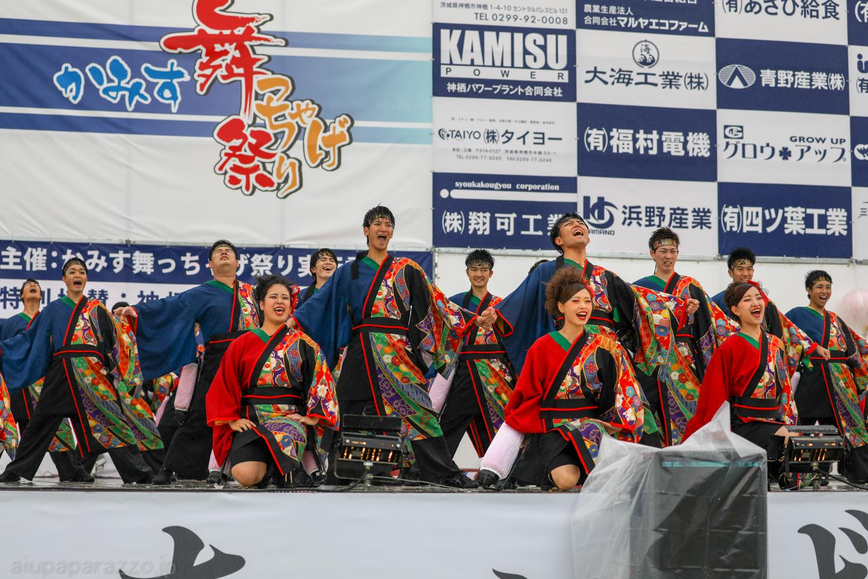EMHokkaido2018kamisu-9.jpg