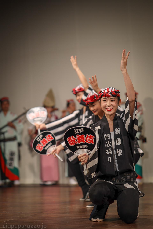 edokabuki2018akiza01-10.jpg
