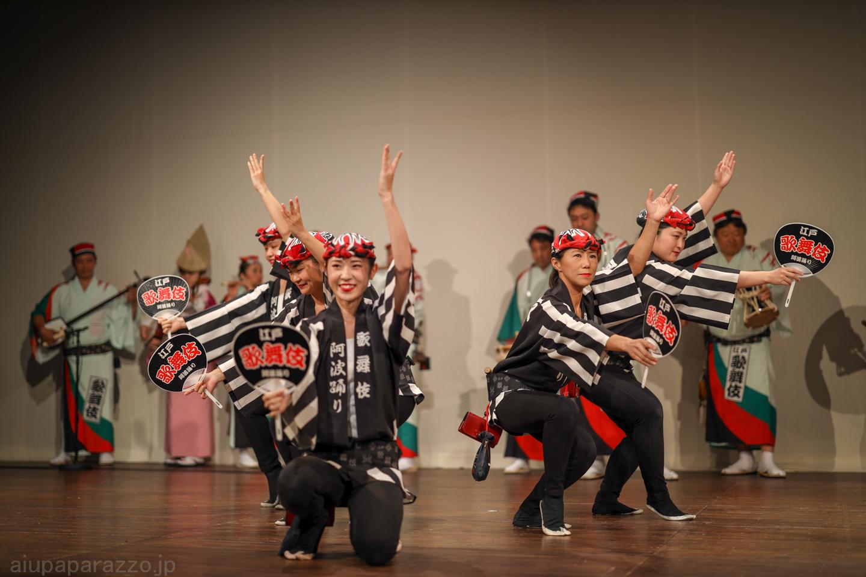 edokabuki2018akiza01-11.jpg