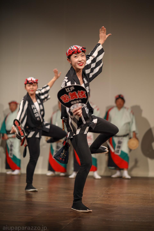 edokabuki2018akiza01-3.jpg
