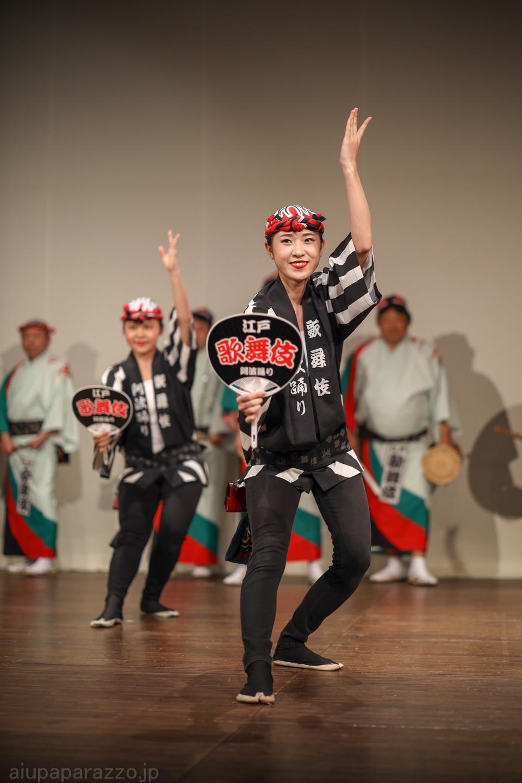 edokabuki2018akiza01-4.jpg