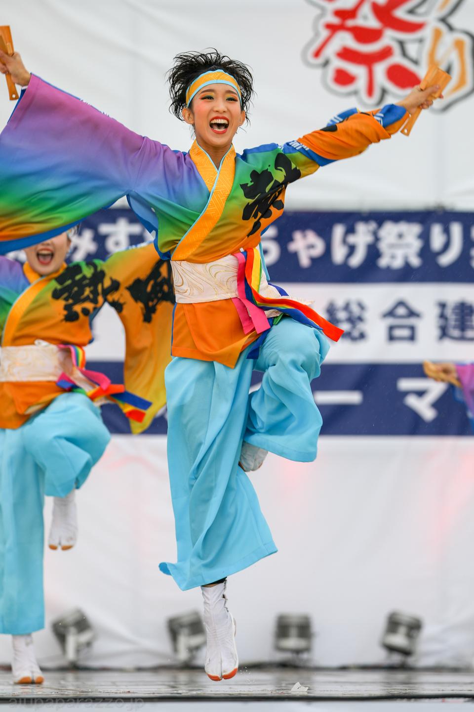 neppuu2018kamisu-10.jpg