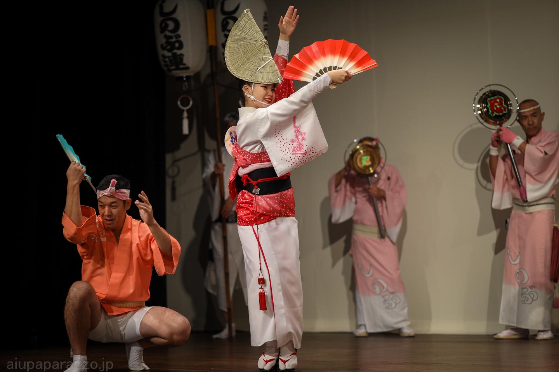 shinobu2018akiza01-13.jpg