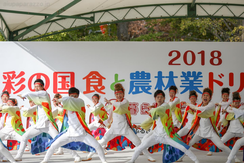 yuwa2018sainokuni04-7-2.jpg