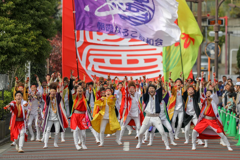 yuwakai2018oyaam01-13.jpg